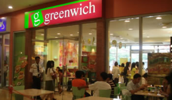 Entrance to Greenwich - South Seas Mall, Cotabato City, Philippines